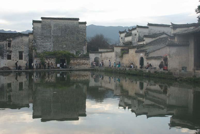 סין - אן חווי
