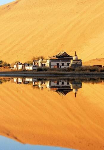 ימים 12-11 - טנגר, בדאין ג'אראן, הוא מדבר האגמים