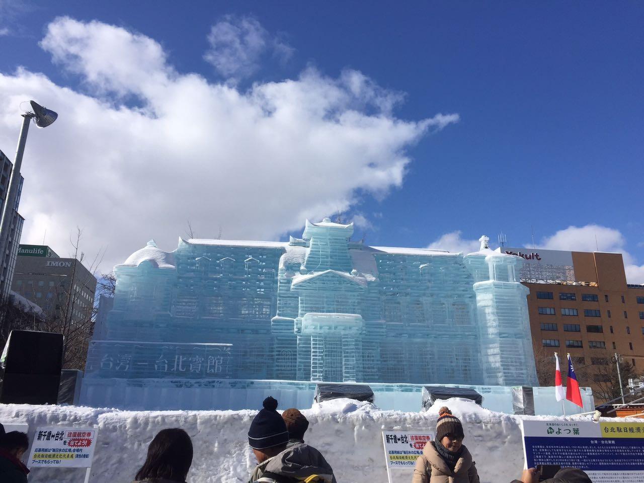 יום 3 - פסטיבל פסלי הקרח של סאפורו
