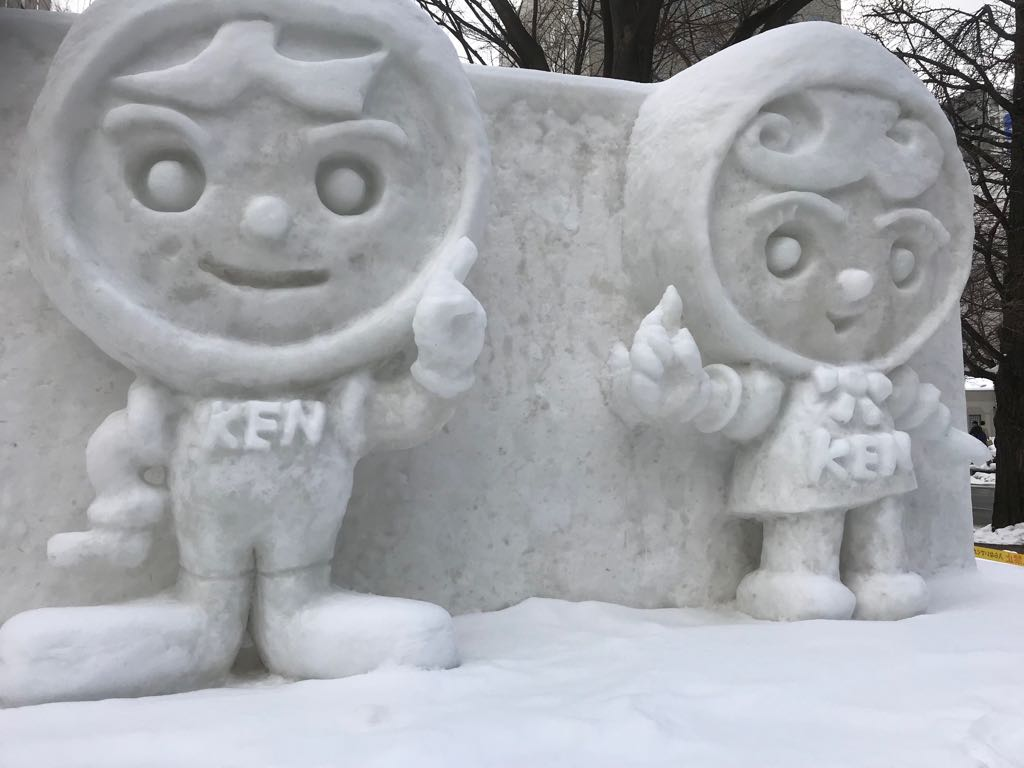 טיול ליפן בחורף - לטייל באגדה לבנה
