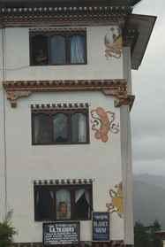 יום 3 - מפארו לעמק בומטאנג (גובה 2700 מ׳)