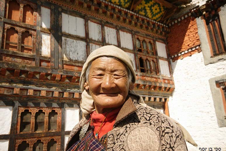 טיול לבהוטאן - כולל פסטיבל אורה וטרק של נופים ותרבות בעמק בומטאנג