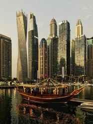 יום 3 - אמירות א-שארג'ה, בירת התרבות – קליידוסקופ של שווקים – נמל דייגים מהאגדות - ערב בדובאי