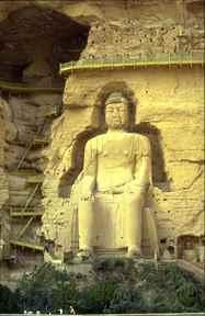 יום 15 - הפסל הגדול על הנהר הצהוב