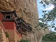 יום 3 - לדא-טונג; פחם ומנזר תלוי